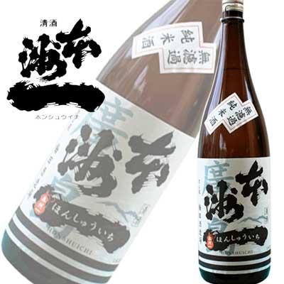 広島県 梅田酒造場 本洲一 無濾過 純米酒 1800ml フルーティ爆弾炸裂です!