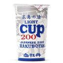 白牡丹 広島の酒パック 200ml - 酒デポ 楽天市場店