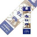 白牡丹 はくぼたん 広島の酒パック〔青パック〕(甘口の酒) 2000ml
