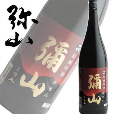 広島県 中国醸造 一代 彌山(弥山)特醸吟撰 1800ml