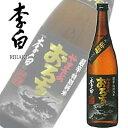 島根 李白 特別純米酒 やまたのおろち 超辛口 720ml