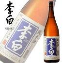 島根李白純米酒1800ml