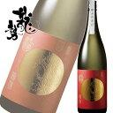 《広島》藤井酒造 龍勢 和みの辛口 特別純米酒 720ml