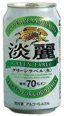 キリン 淡麗グリーンラベル 350ml×24缶 1ケース