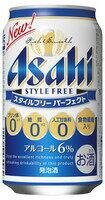 (期間限定セール)ビール類・発泡酒 アサヒ パーフェクト(スタイルフリー)350ml×24缶(1ケース)
