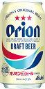 アサヒ オリオンドラフト ビール 350ml×24本 1ケース(1個口は2ケースまでです)