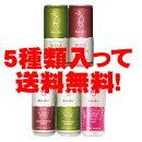 【送料無料】バロークスプレミアム缶入りワインおまかせパック24本入り
