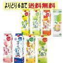 【送料無料】芋焼酎1.8Lパック(1800ml)選べるアソート6本セット