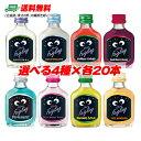 ZIMA ジーマ 瓶 275ml x 24本 送料無料(本州のみ) あす楽 [ケース販売] [2ケースまで同梱可能]