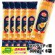 セルバ スパゲッティ麺(パスタ麺) 300g×6袋(1.8Kg) 送料無料