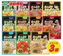 (メール便送料無料)ハチ食品 たっぷりパスタソース 選べる3袋(代引き・日時指定不可)