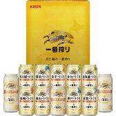 【送料無料】【父の日】キリン 9工場の一番搾り 詰め合わせセット K-NJI3【楽ギフ_のし】