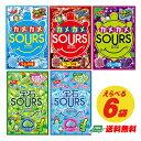 (メール便送料無料)ノーベル製菓 サワーズ SOURS ハードグミ 選べる6袋(代引き・日時指定不可)