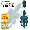 (ボトルが光る)D.ROCK ディーロック グラシア ルミナスボトル 750ml(DROCK)地域限定送料無料