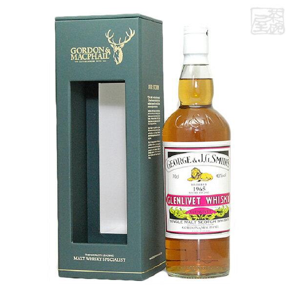 ゴードン&マクファイル スミス グレンリベット 1965(2012年瓶詰め)