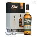 アラン モルト 10年 46度 700ml グラス2個付き 正規 シングルモルトスコッチウイスキー