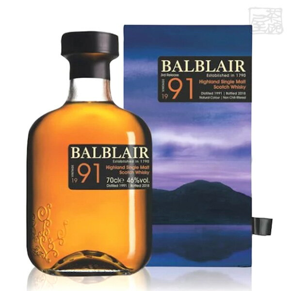 バルブレア 1991 46度 700ml