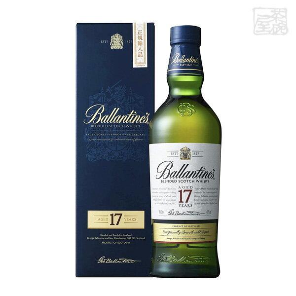 スコッチ・ウイスキー, ブレンデッド・ウイスキー  17 40 700ml