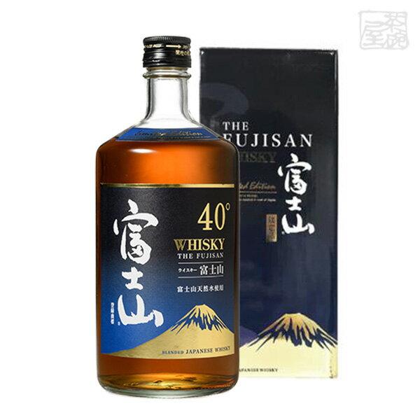 ザ・富士山ウイスキー 40度 700ml