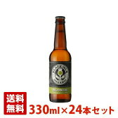 ブラックアイル ブロンドラガー ビール 4.5度 瓶 330ml×24本セット(1ケース) スコットランド