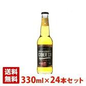 アップルカウンティサイダー ミディアムスウィート・ヤーリントンミル 6度 瓶 330ml×24本セット(1ケース) イギリス