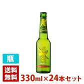 マオウ ミクスタ ビール 0.9度 瓶 330ml×24本セット(1ケース) 低アルコール飲料 スペイン