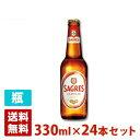 サグレス 5度 330ml 24本セット(1ケース) 瓶 ポルトガル ビール