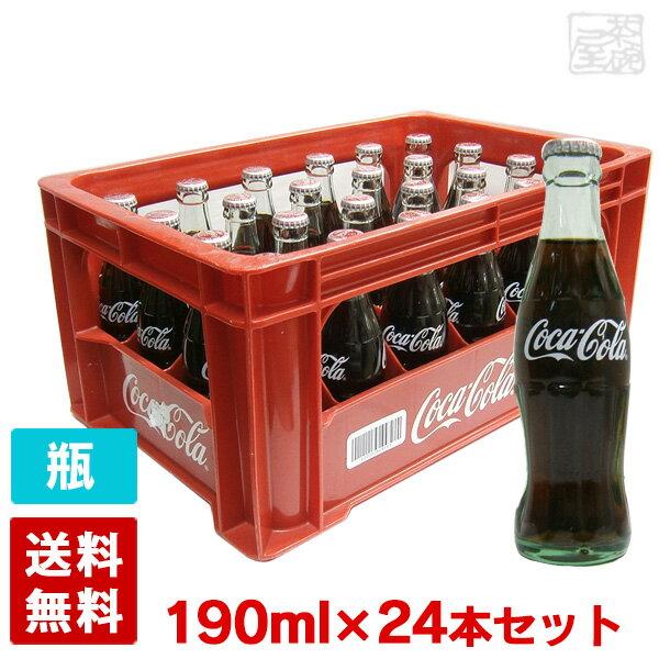 コカコーラ レギュラー瓶