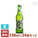 ツボルグ 4.6度 330ml 24本セット(1ケース) 瓶 デンマーク ビール