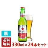 ビンタン 4.8度 330ml 24本セット(1ケース) 瓶 インドネシア ビール