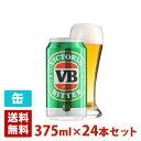 ヴィクトリア ビター 4.8度 375ml 24本セット(1ケース) ...