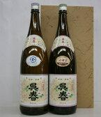 池田の酒 呉春 普通酒・本醸造セット 飲み比べ