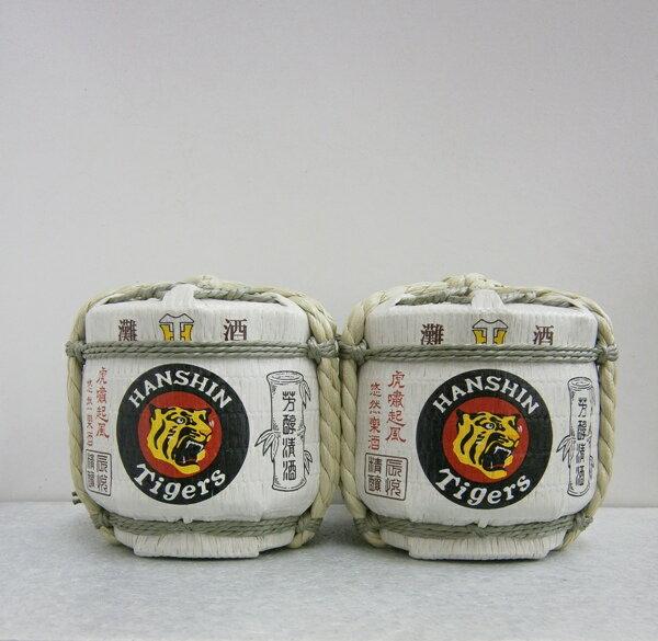 白鷹 阪神タイガース生もと本醸造菰冠 300ml×2本 菰樽