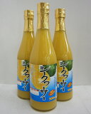 シークワーサー 果汁100% 500ml×3本 台湾産シークワーサー【賞味期限2022年2月7日】