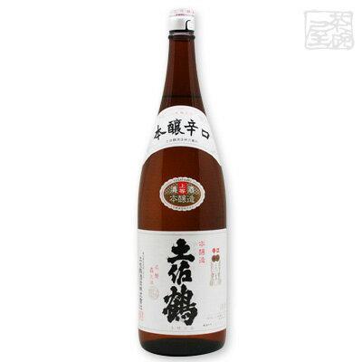 土佐鶴 本醸造酒 本醸辛口 上等 15度 1800ml 日本酒