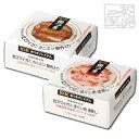K&K 缶つま 紅ズワイガニ 2種類 セット (カニミソ、ほ...