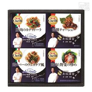 缶つま シェフ缶 4種セット CHE-300 Chef缶セット ギフトボックス 缶詰 おつまみ