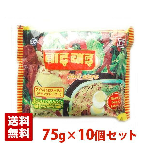 ワイワイヌードル チキン味 10袋セット
