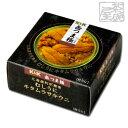 KK 缶つま極北海道利尻島産 むしうに キタムラサキウニ 缶詰 おつまみ