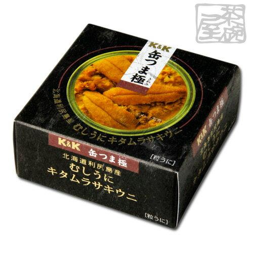 【送料無料】K&K 缶つま極 北海道利尻島産 むしうに キタムラサキウニ*6個 おつまみ