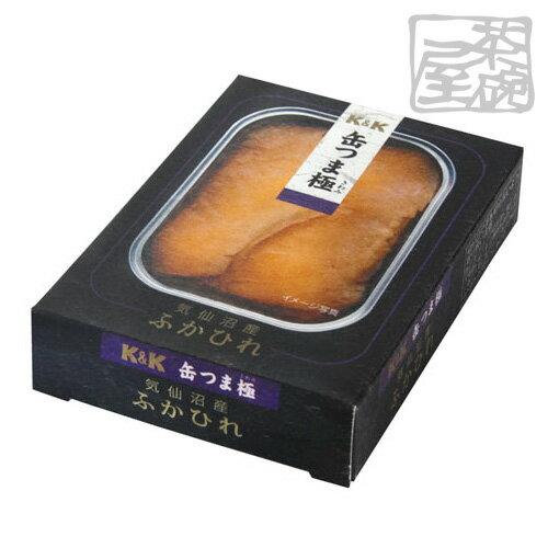 缶詰, 水産物加工品 KK 100g12