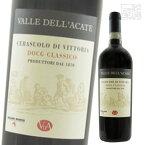 ヴァッレ デラカーテ チェラスオーロ ディ ヴィットーリア クラシコ 赤ワイン 13.5度 750ml
