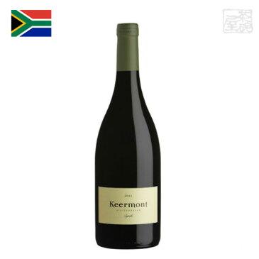 キアモント シラー 750ml 南アフリカ 赤ワイン