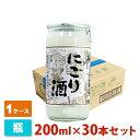 銀松 にごりカップ 15度 200ml 30本(1ケース) 桃川 日本酒 にごり酒