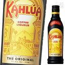 カルーア コーヒー キューティーボトル 20度 350ml リキュール