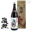 純米吟醸 天乃美禄 瀧鯉 15度 1800ml 日本酒