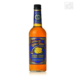 ザ イエローローズ オブ テキサス 正規 40% 700ml バーボンウイスキー