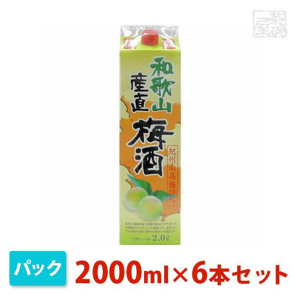 日本酒・焼酎, 梅酒  2000ml 6