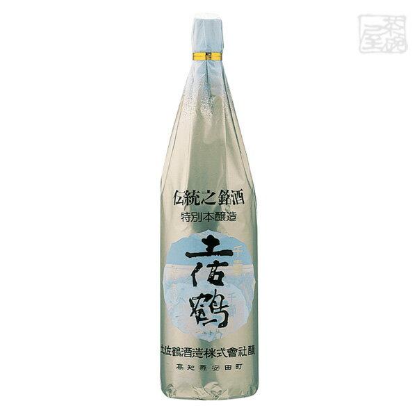 土佐鶴 千寿 特別本醸造 特等 1800ml 土佐鶴酒造 日本酒 本醸造