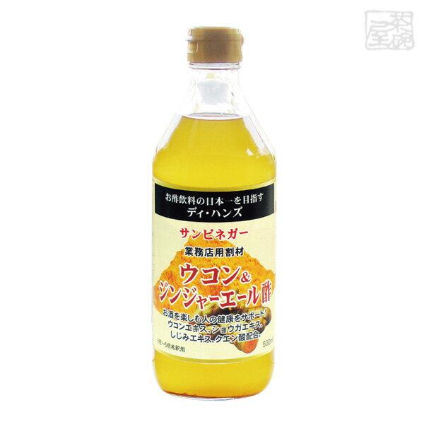 水・ソフトドリンク, お酢飲料  500ml